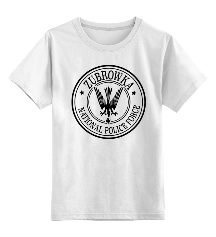 Детская футболка классическая унисекс Printio Полиция зубровки цены b26a930175ddd
