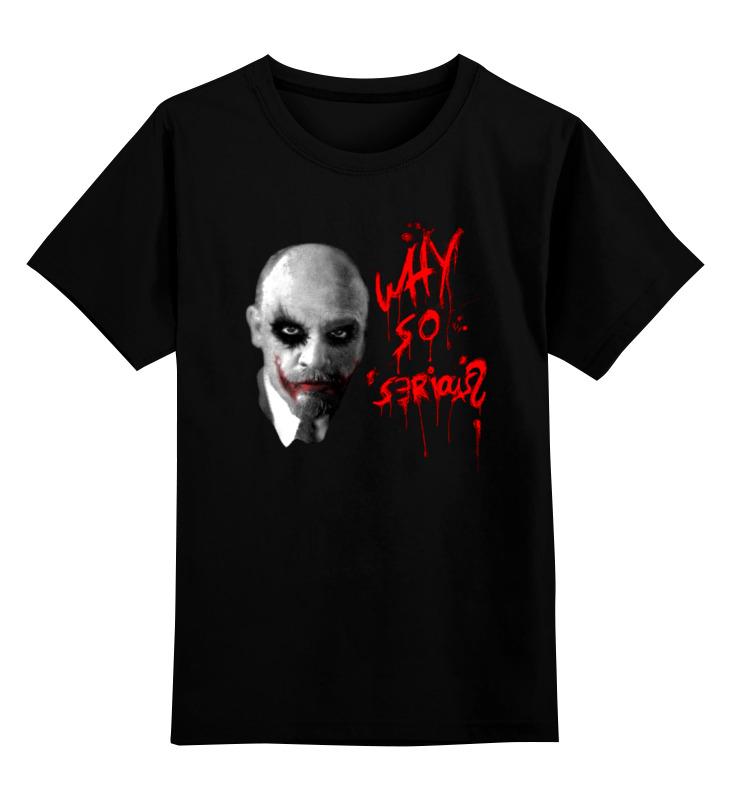 Детская футболка классическая унисекс Printio Why so serious cd григорий лепс ты чего такой серьезный