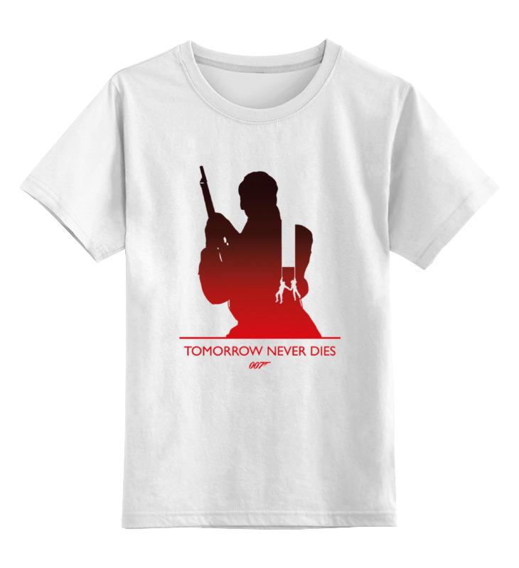 Детская футболка классическая унисекс Printio 007: завтра не умрет никогда футболка классическая printio 007 завтра не умрет никогда