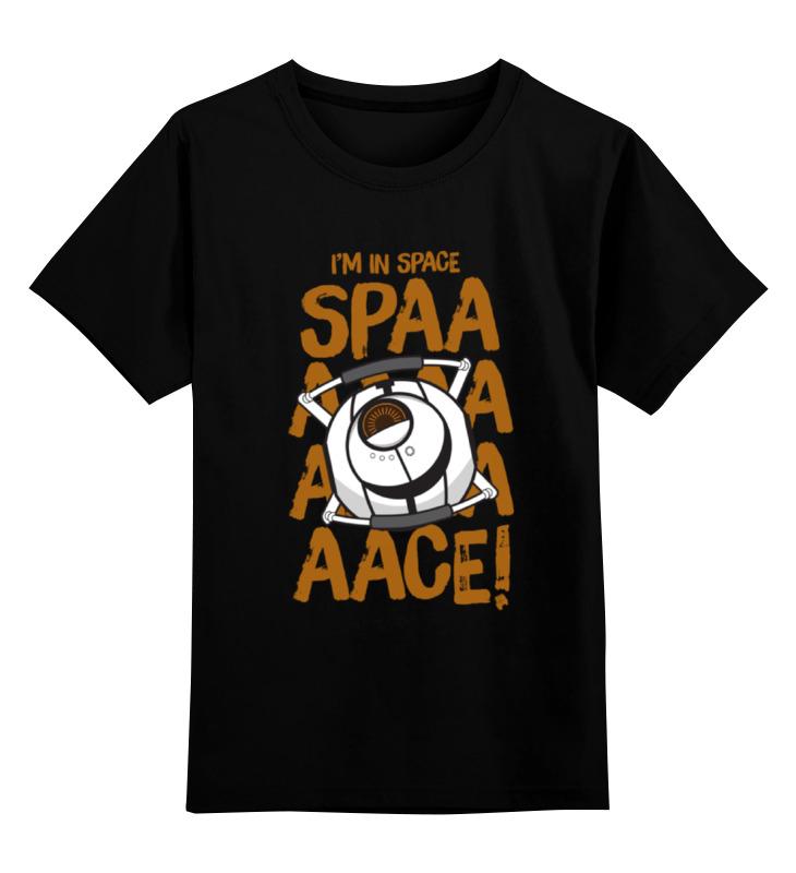 Printio Space детская футболка классическая унисекс printio i still believe in outer space