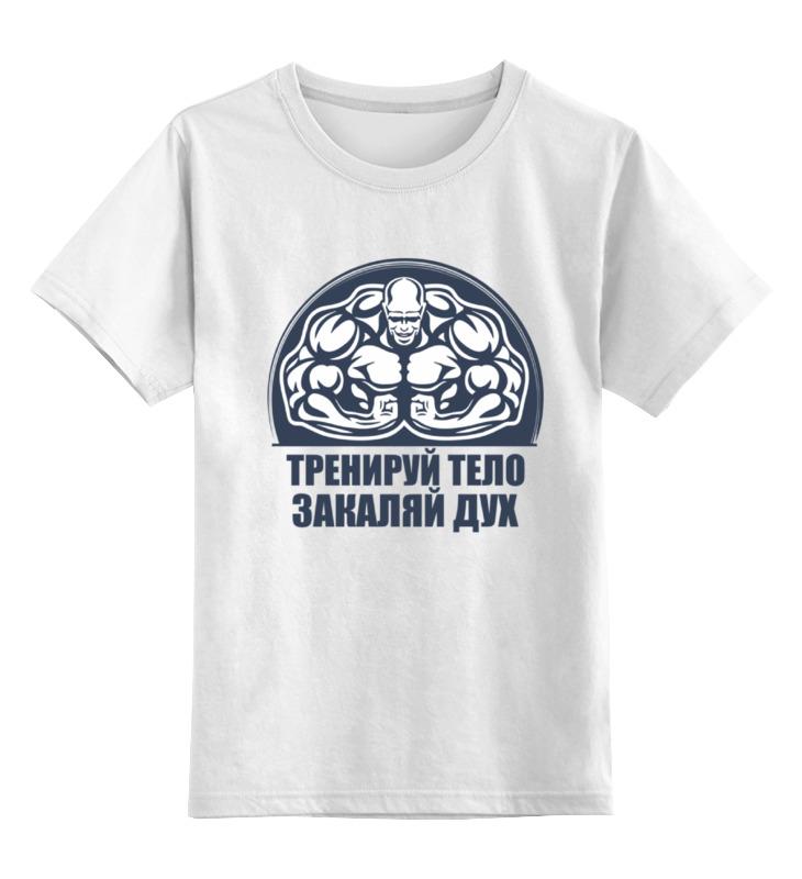 Детская футболка классическая унисекс Printio Без названия футболка стрэйч printio без названия