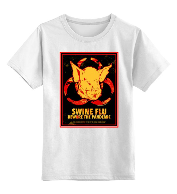 Детская футболка классическая унисекс Printio Ядерный хряк ноутбук 5 ядерный