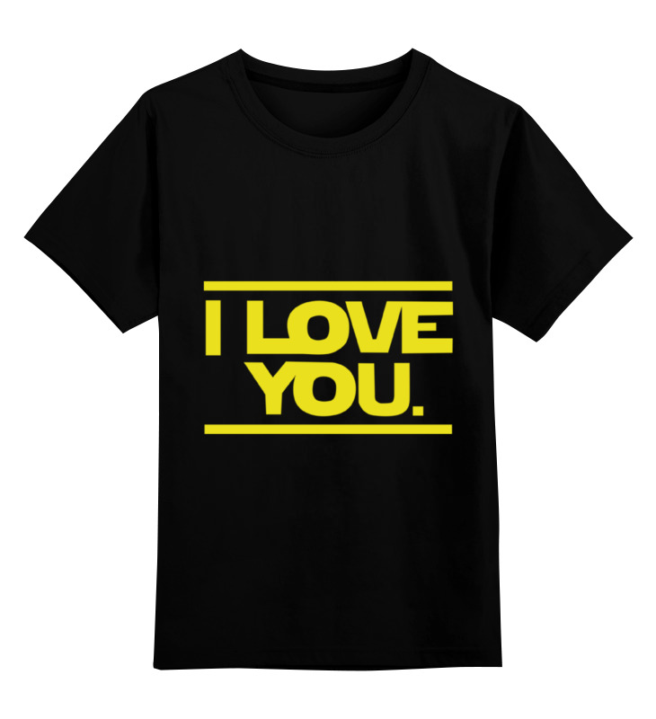 Детская футболка классическая унисекс Printio I love you star wars все цены