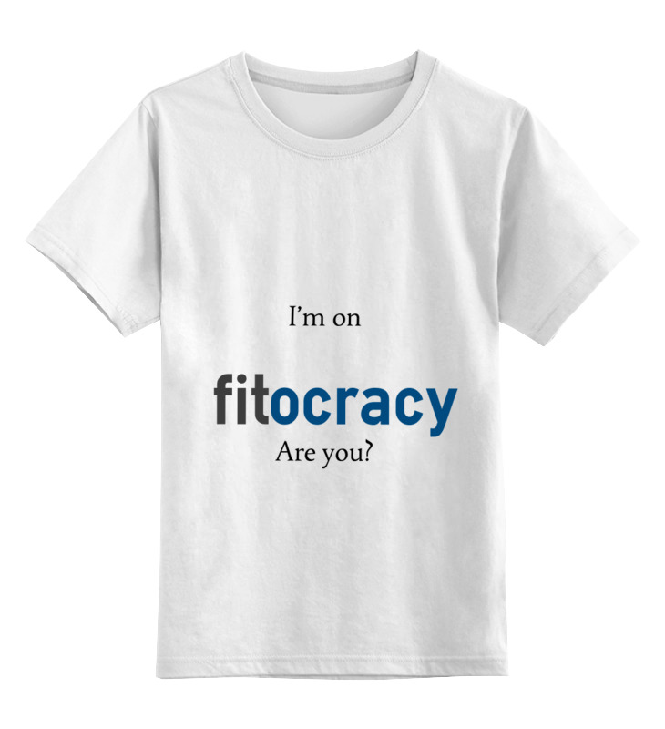 Printio I'm on fitocracy, are you?