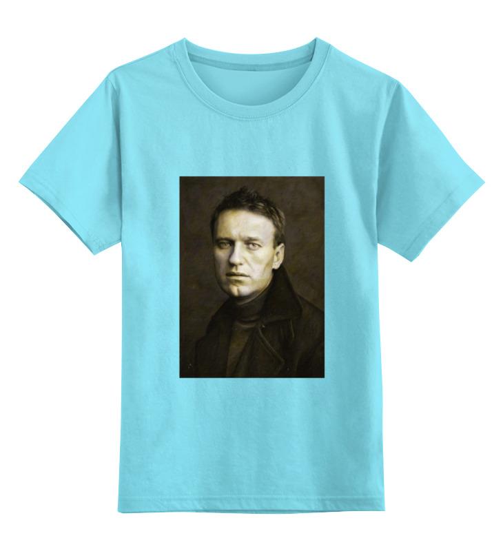 Детская футболка классическая унисекс Printio Навальный алексей алексей кузнецов алексей кузнецов голубой коралл плюс