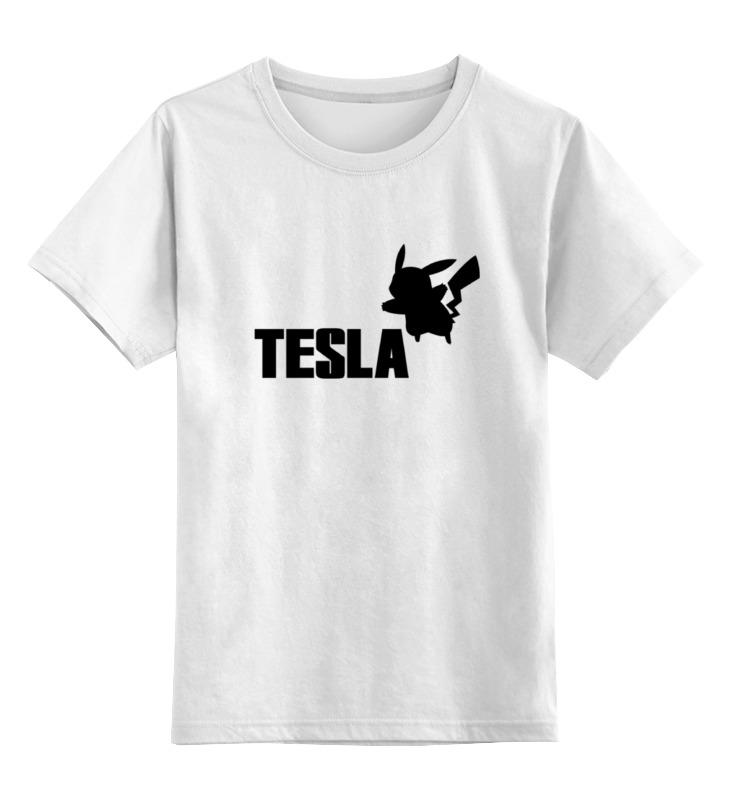 Детская футболка классическая унисекс Printio Tesla