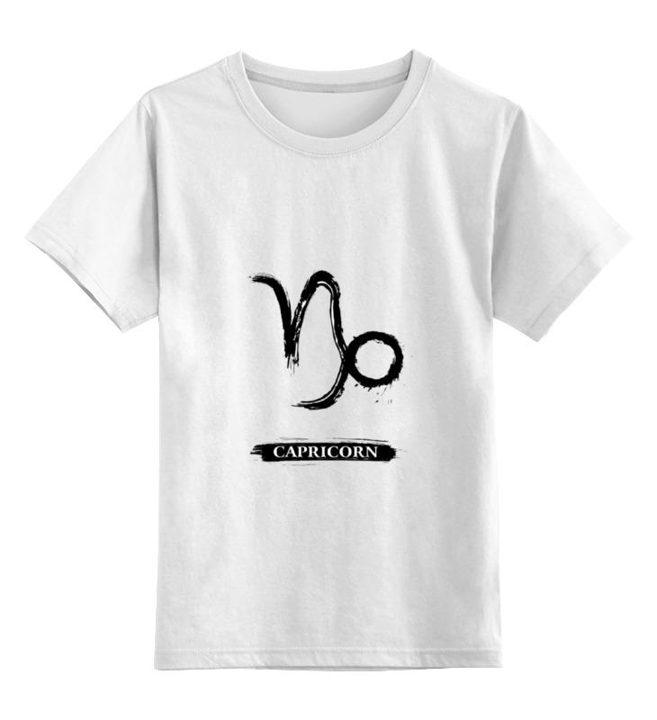 Фото - Детская футболка классическая унисекс Printio Знак зодиака козерог конструктор знаки зодиака водолей avtoys