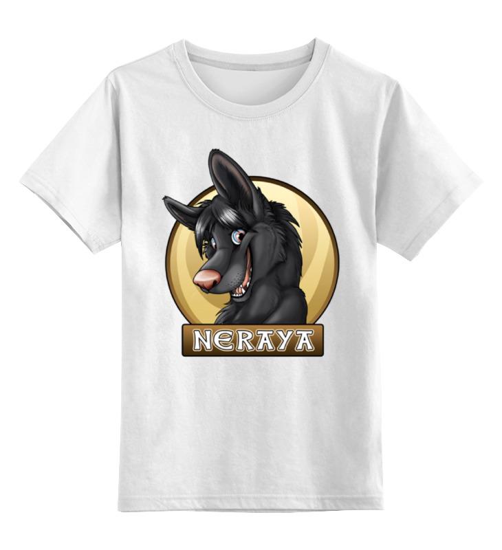 Детская футболка классическая унисекс Printio Веселый волк футболка классическая printio тамбовский волк тебе товарищ
