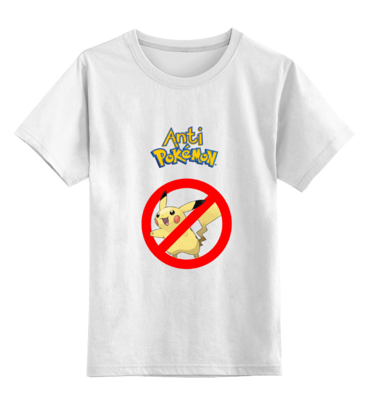 Детская футболка классическая унисекс Printio Антипокемон стоимость