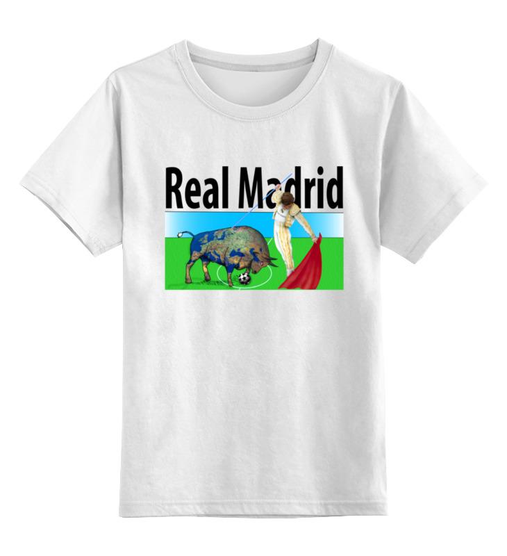 Детская футболка классическая унисекс Printio Real madrid tryp madrid centro ex tryp washington 3 мадрид