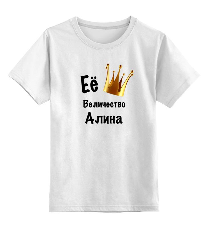Детская футболка классическая унисекс Printio Алина майка классическая printio алина