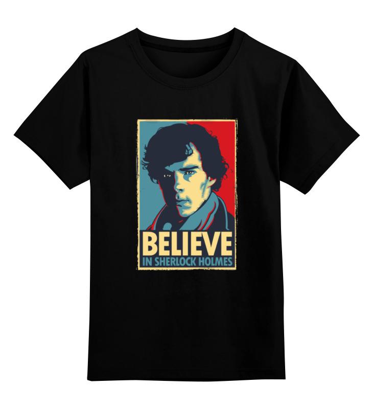 Printio Верь в шерлока (believe in sherlock) футболка классическая printio believe in sherlock