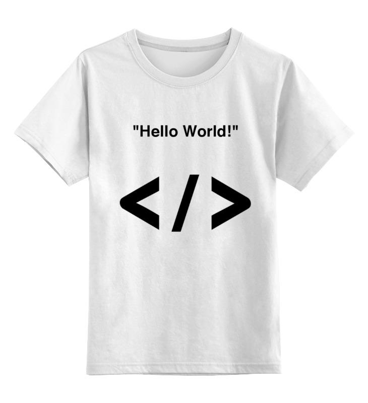 Детская футболка классическая унисекс Printio hello world!