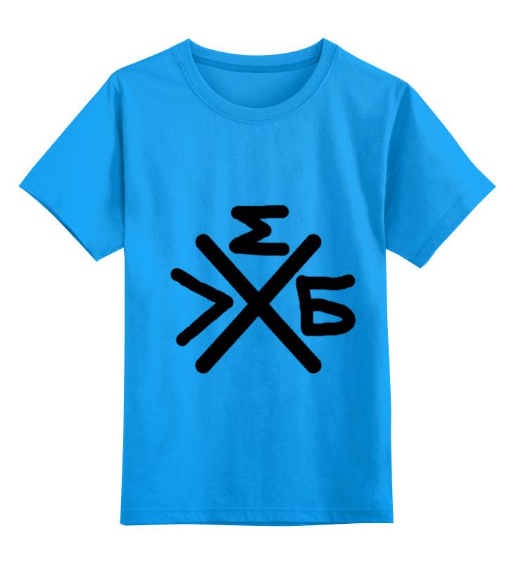 Детская футболка классическая унисекс Printio Группа хлеб футболка хлеб