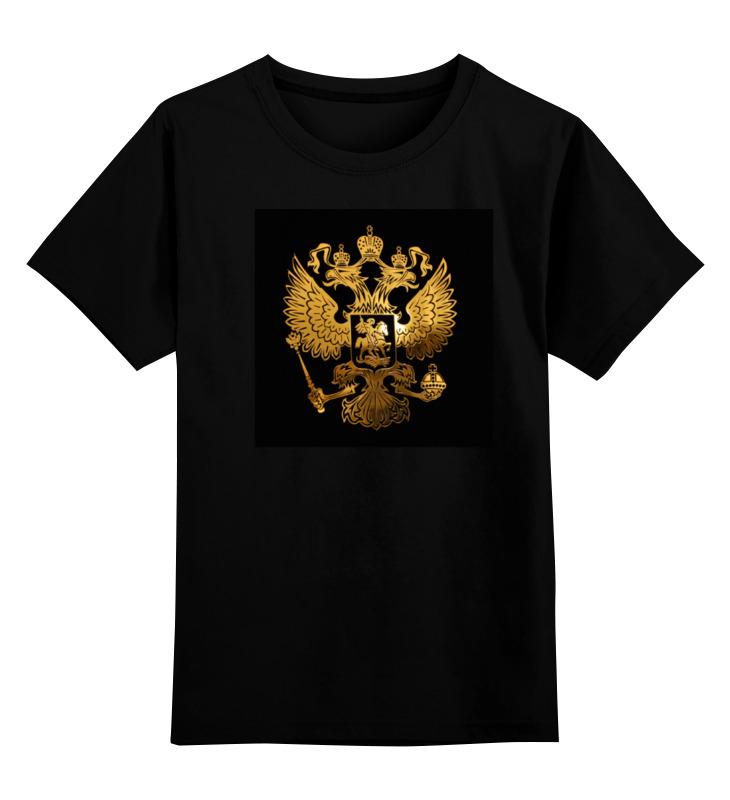 Детская футболка классическая унисекс Printio Россия - флаг - герб (3)