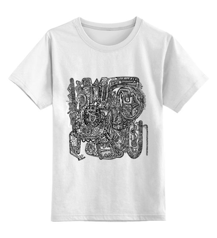 Детская футболка классическая унисекс Printio Петрушкин лабиринт детская футболка классическая унисекс printio лабиринт qhd