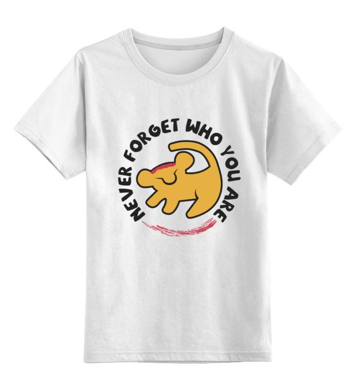 Детская футболка классическая унисекс Printio Симба (король лев)