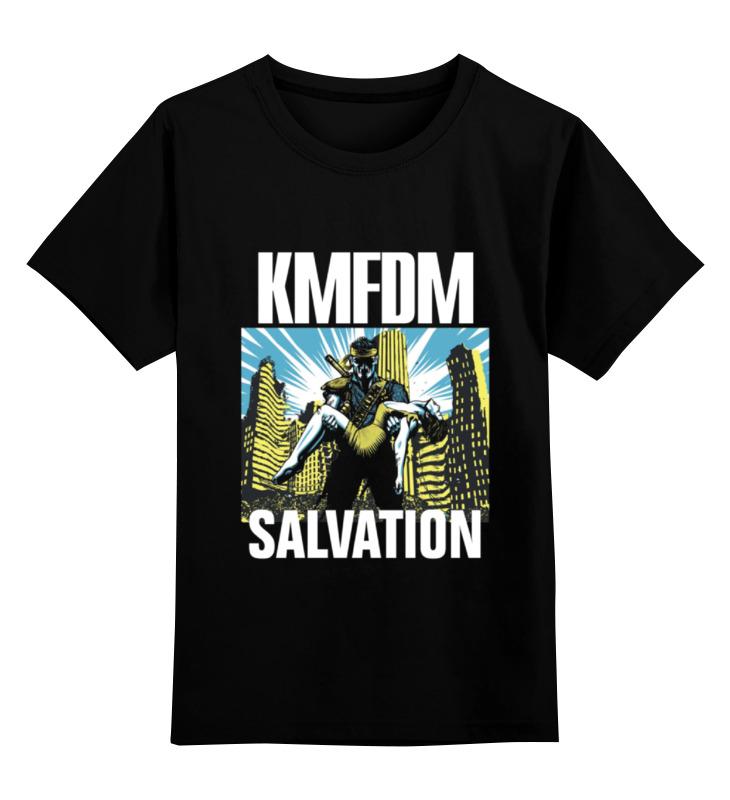 Детская футболка классическая унисекс Printio Kmfdm salvation