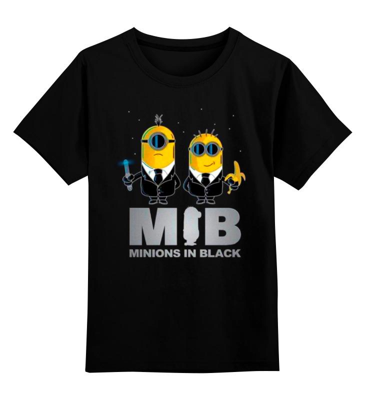 Детская футболка классическая унисекс Printio Minions in black universal 3 in 1 0 67x wide macro lens 180 degrees fish eye lens for cellphone silver