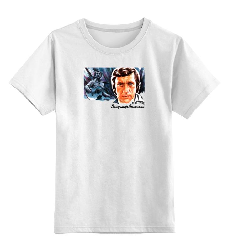 Детская футболка классическая унисекс Printio Владимир высоцкий mp3 владимир высоцкий