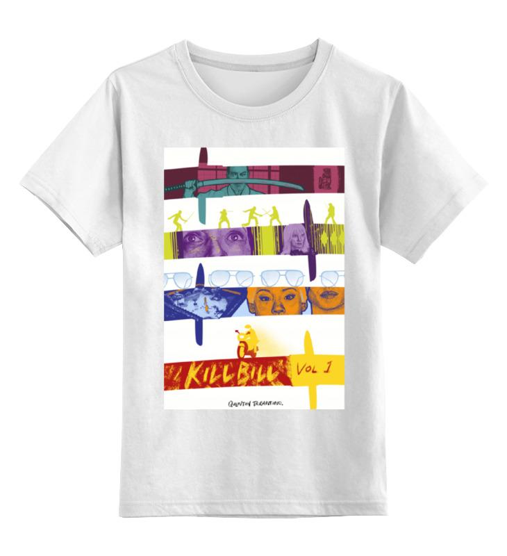 Детская футболка классическая унисекс Printio Убить билла / kill bill футболка для беременных printio убить билла