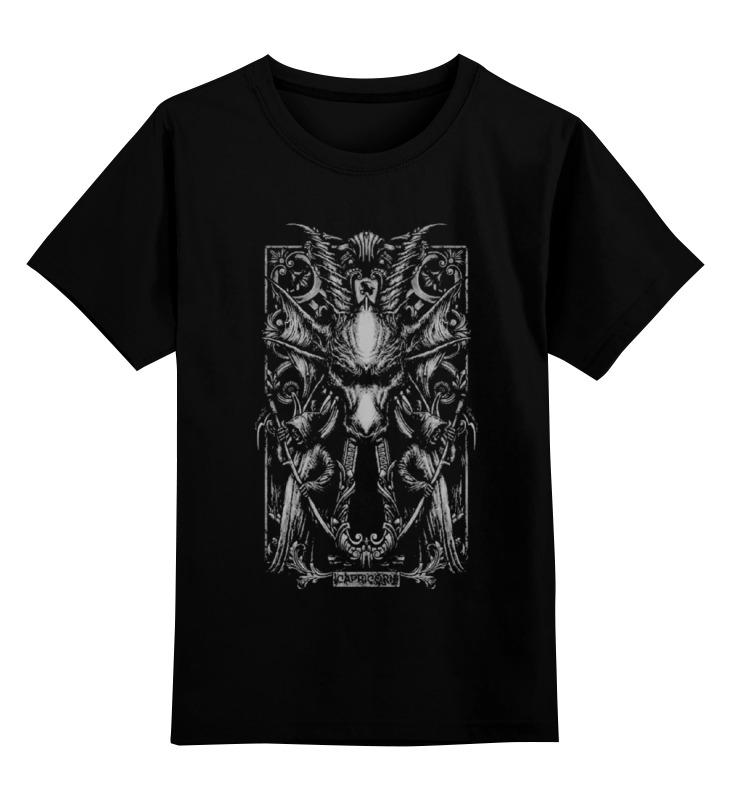 Детская футболка классическая унисекс Printio Козерог (зодиак)