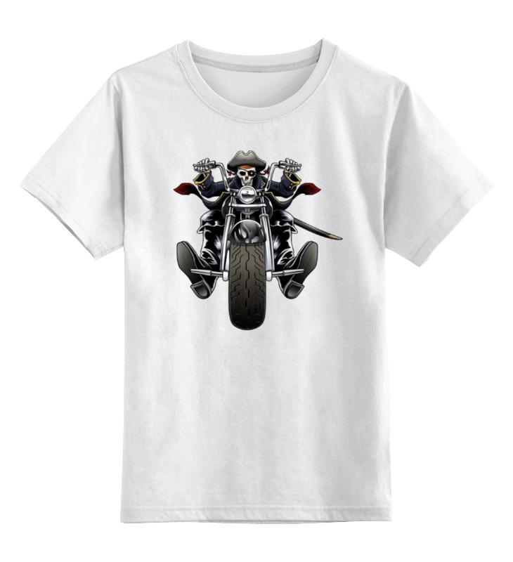 Детская футболка классическая унисекс Printio Скелетон на мотоцикле детская футболка классическая унисекс printio анимешные девчонки на мотоцикле