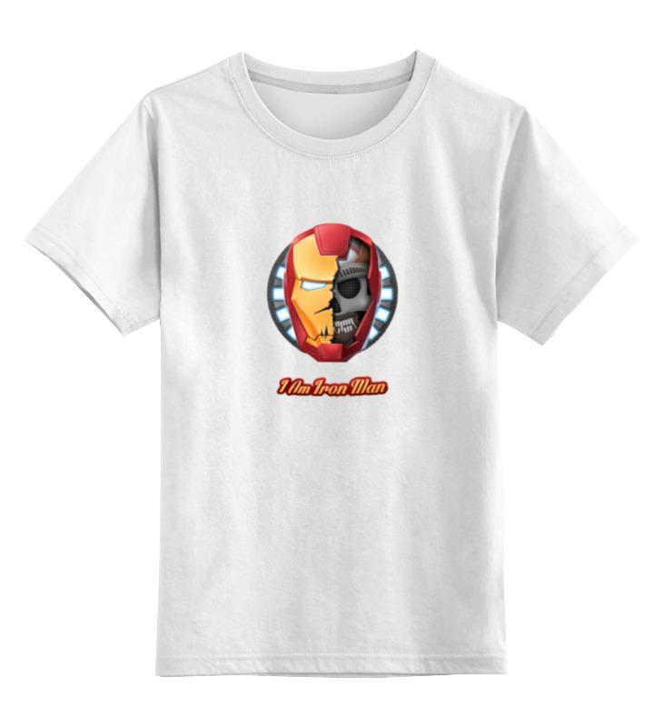 Детская футболка классическая унисекс Printio Я железный человек