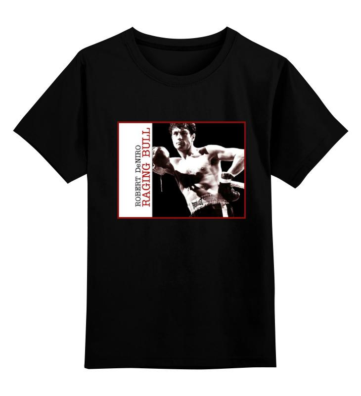 Детская футболка классическая унисекс Printio Бешеный бык dvd влюбленные р де ниро