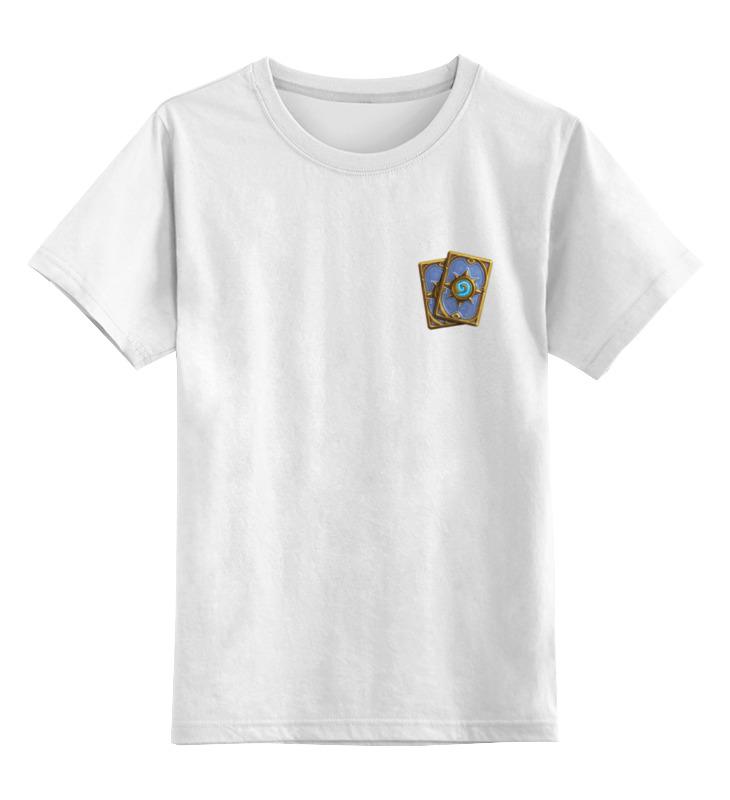 Детская футболка классическая унисекс Printio Карты хартстоун детская футболка классическая унисекс printio игральные карты