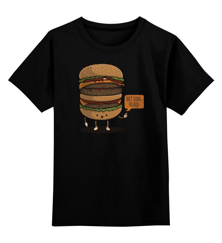 Детская футболка классическая унисекс Printio Diet burger / бургер