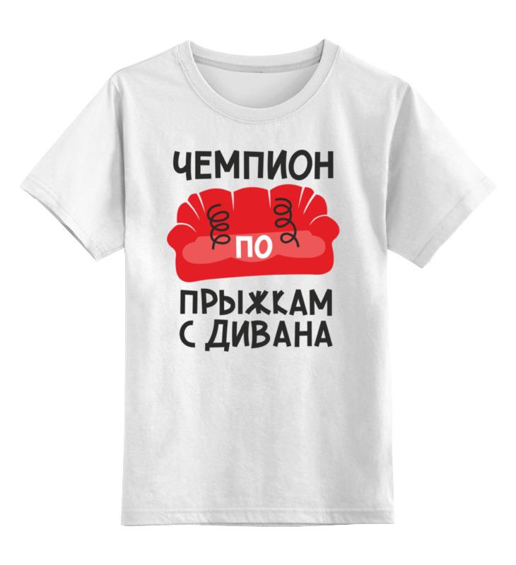 Детская футболка классическая унисекс Printio Чемпион по прыжкам марка одежды чемпион