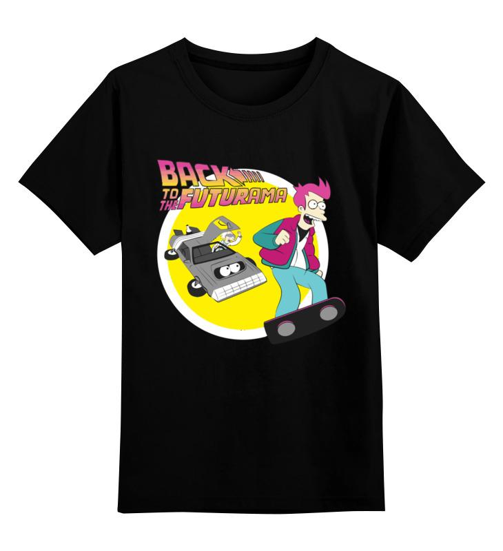 Printio Футурама детская футболка классическая унисекс printio слерм футурама