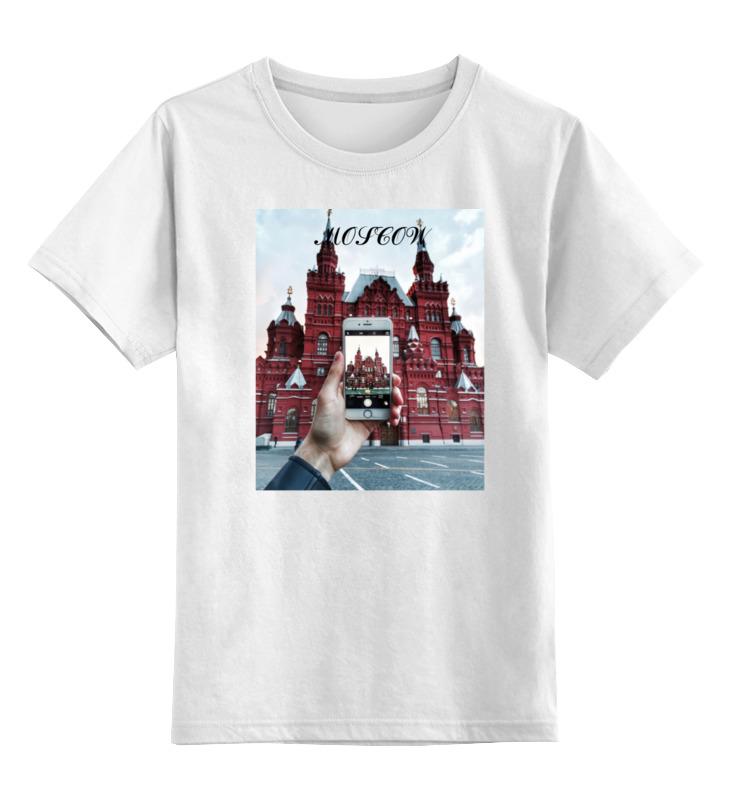 Детская футболка классическая унисекс Printio Любимая москва москва купеческая