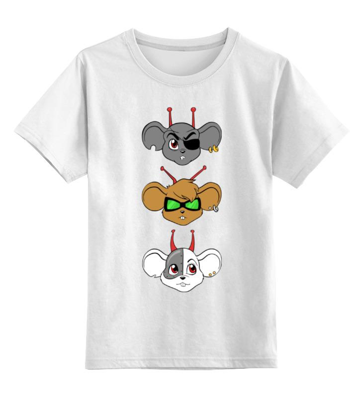 Детская футболка классическая унисекс Printio Мыши-рокеры с марса гипсометрическая карта марса