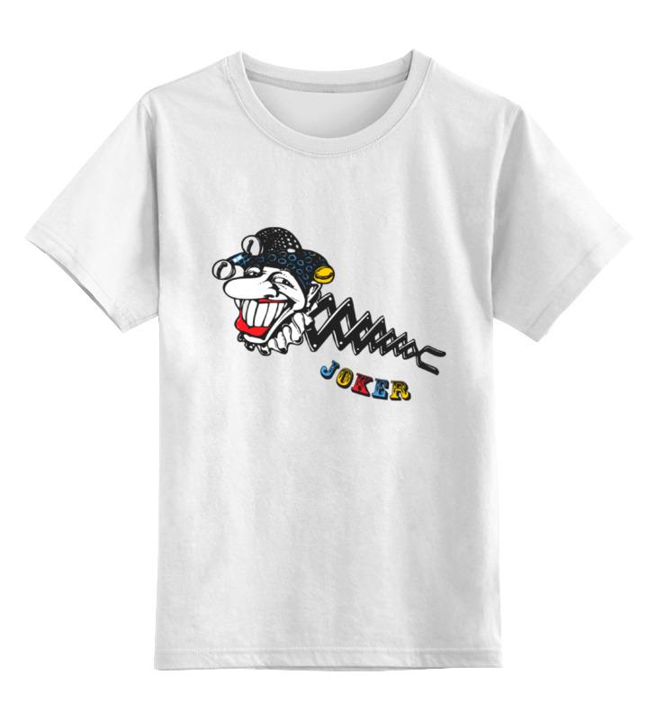 детская футболка классическая унисекс printio переходим на электромобили Детская футболка классическая унисекс Printio Джокер