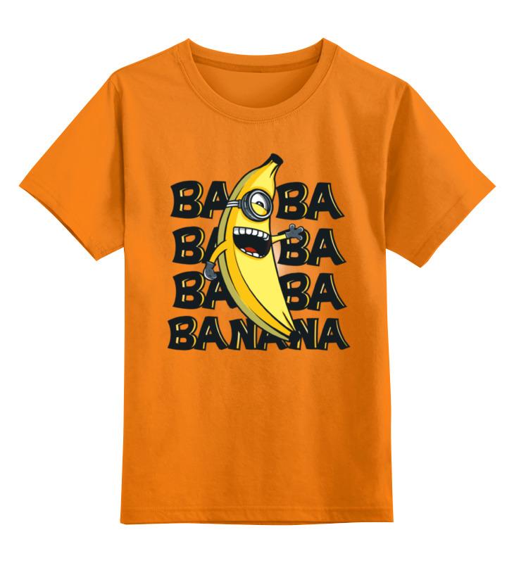Детская футболка классическая унисекс Printio Ba ba banana ampeg ba 108v2