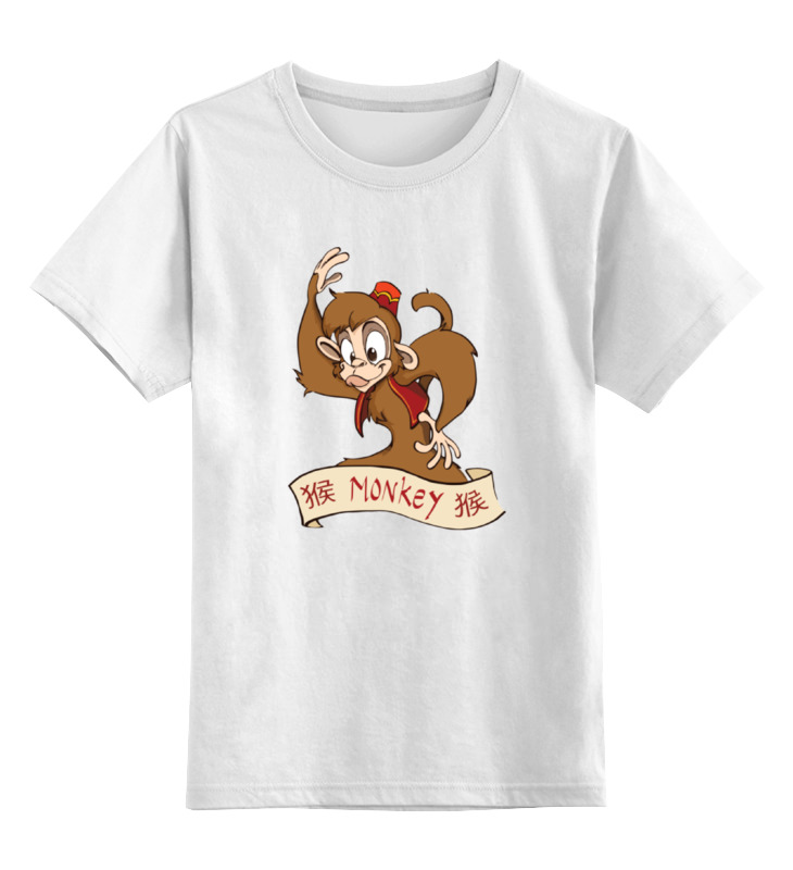 Детская футболка классическая унисекс Printio Абу (аладдин) детская футболка классическая унисекс printio аладдин