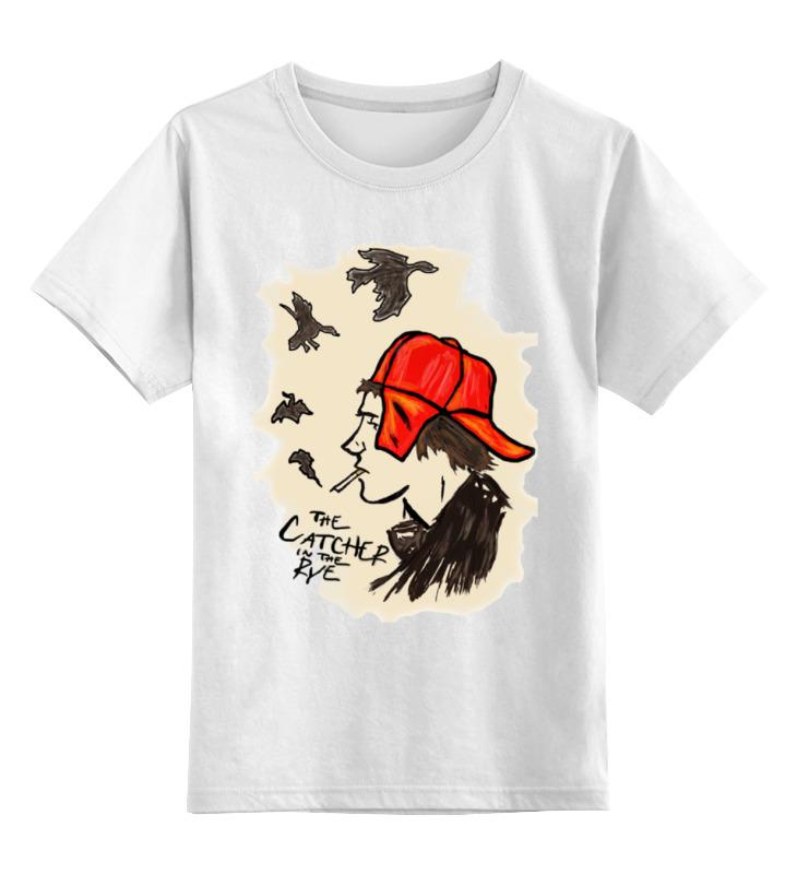Детская футболка классическая унисекс Printio Над пропастью во ржи эксмо над пропастью во ржи