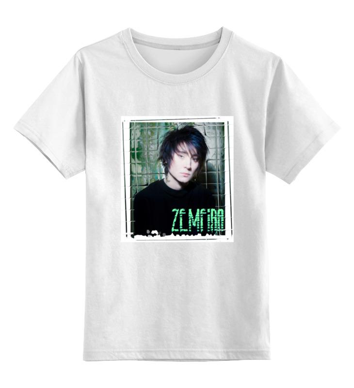 Детская футболка классическая унисекс Printio Земфира цена 2017