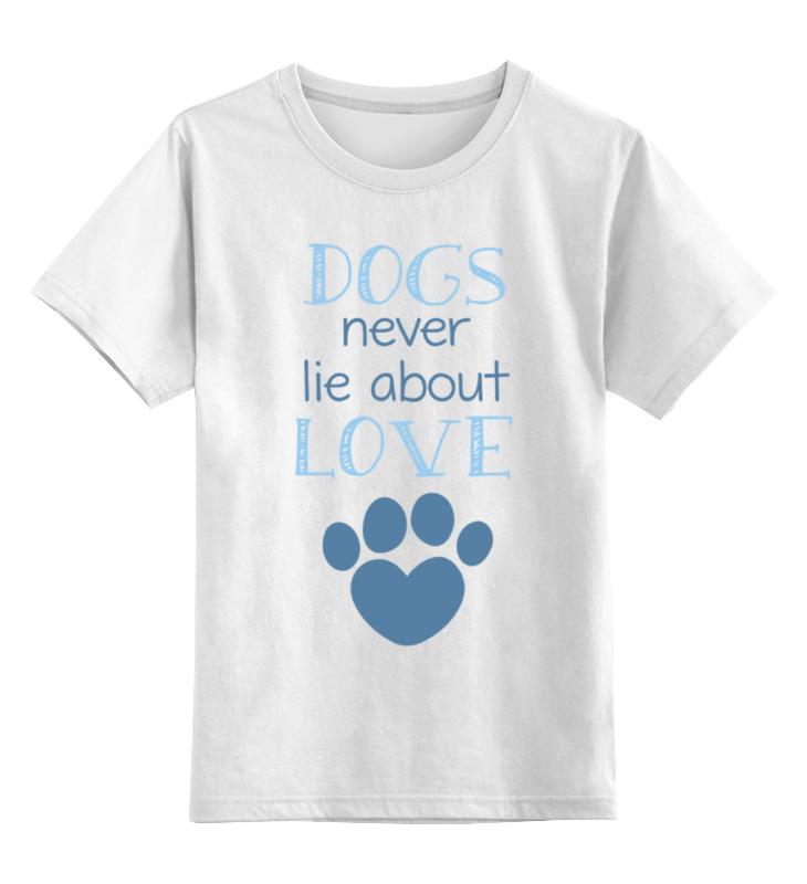 Детская футболка классическая унисекс Printio Собаки любят цена и фото
