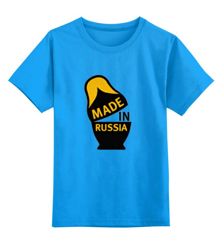 Детская футболка классическая унисекс Printio Made in russia сувенир акм футболка путин made in russia цв черный размер 54 xl двусторонняя печать