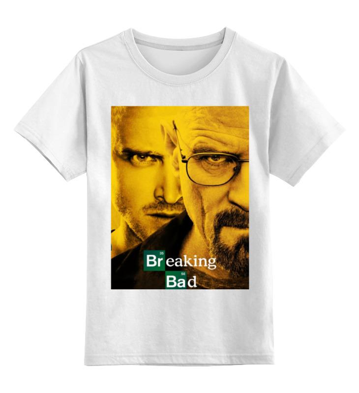 Детская футболка классическая унисекс Printio Breaking bad, джесси и уолтер детская футболка классическая унисекс printio i am the danger breaking bad