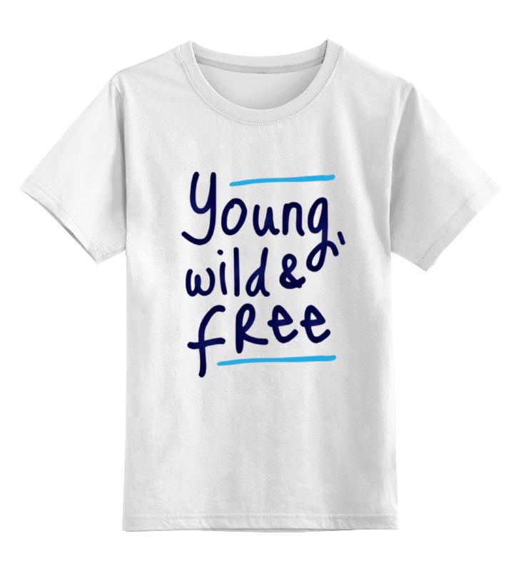 Детская футболка классическая унисекс Printio Молодой, дикий и свободный ванден хейде с храбрый дикий поросенок