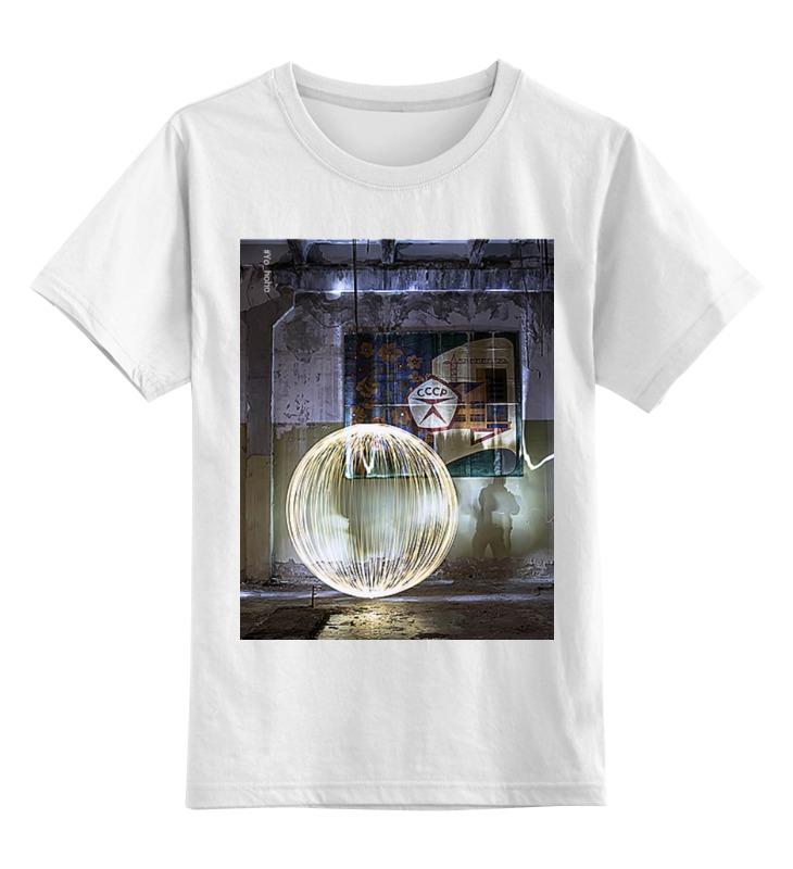 Детская футболка классическая унисекс Printio Знак качества. детская футболка классическая унисекс printio мачете