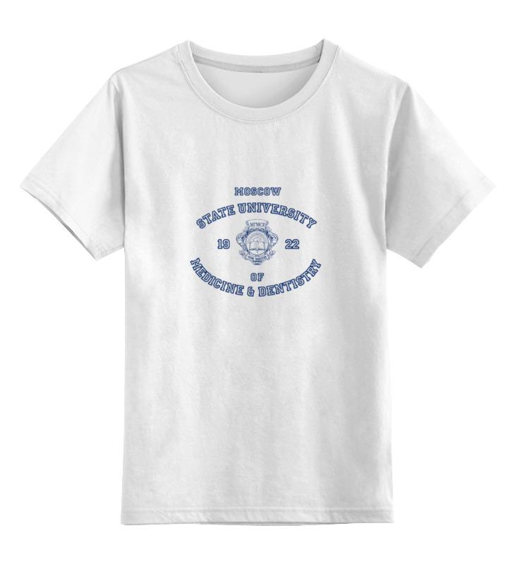 Детская футболка классическая унисекс Printio Футболка женская мгмсу