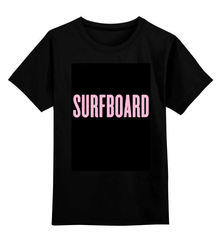 Детская футболка классическая унисекс Printio Beyoncé «surfboard» детская футболка классическая унисекс printio бразилия
