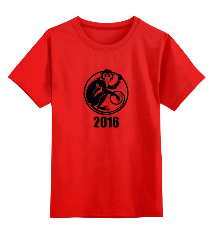 Детская футболка классическая унисекс Printio 2016 год - год красной обезьяны детская футболка классическая унисекс printio слава красной армии