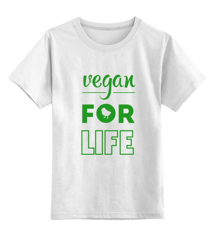 Детская футболка классическая унисекс Printio Vegan for life отсутствует природные ресурсы и окружающая среда