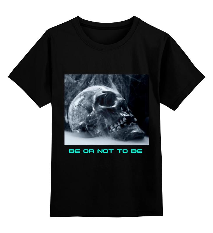 Детская футболка классическая унисекс Printio Be or not to be